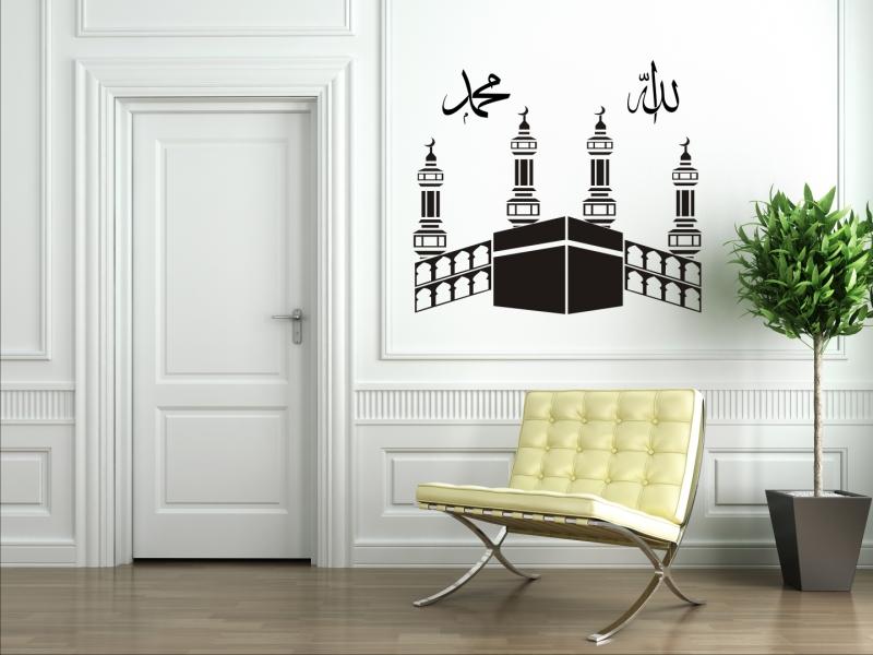 Wandtattoo Wandaufkleber Mekka Islam Mekke Kaaba Kabe On Popscreen