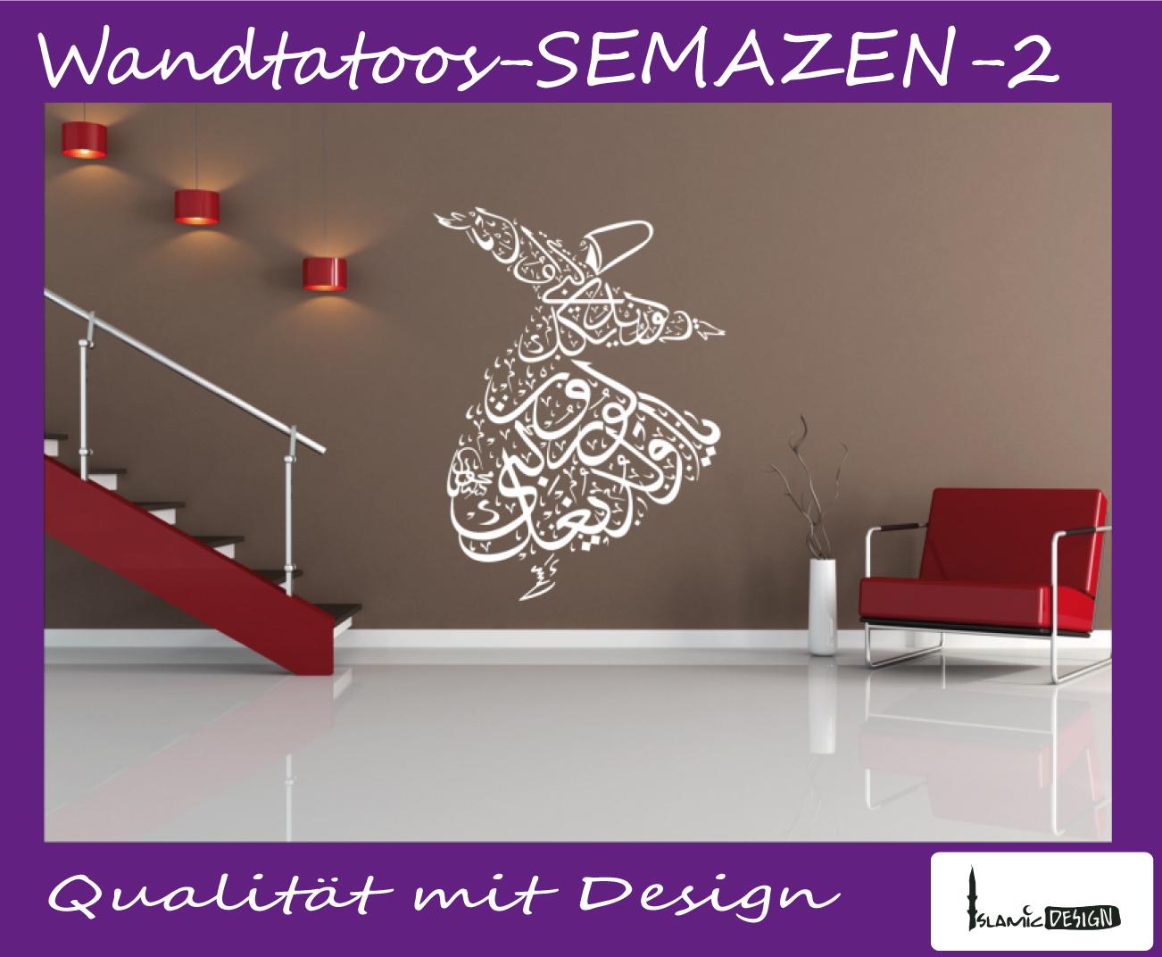 pin wandtattoo wandaufkleber islam allah cc t. Black Bedroom Furniture Sets. Home Design Ideas
